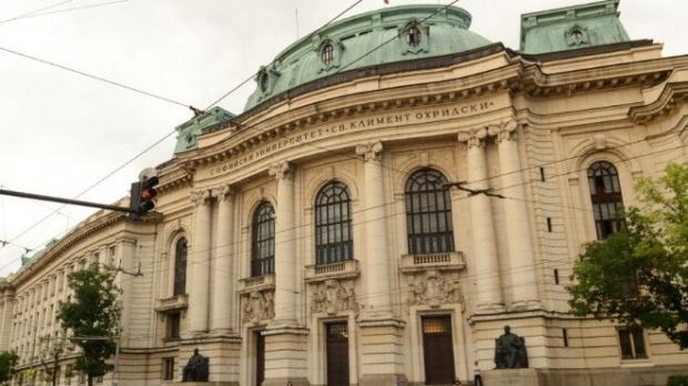 Излезе последното класиране за прием в Софийския университет