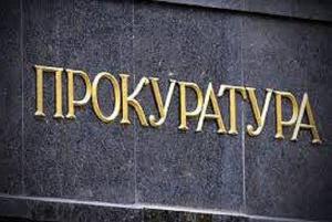 Снимка: Прокуратурата: От компютъра на Кристиян Бойков имало търсения по ЕГН за Борисов, Цацаров и Пеевски