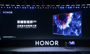 HONOR, водещата смартфон марка, представи официално изцяло нова категория продукти
