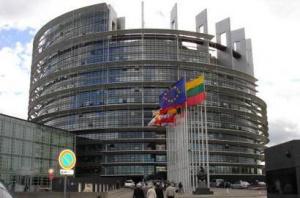 Обвиняемите за хакерската атака срещу НАП съдят България в Страсбург