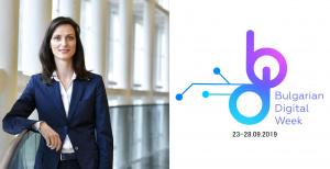 Българският комисар по цифрова икономика и цифрово общество Мария Габриел