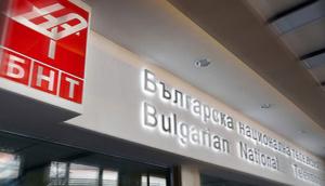Полицията проверява сигнал за бомба в сградата на Българската национална