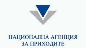 Асоциацията на индустриалния капитал в България (АИКБ), в качеството си