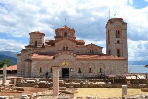 Комисията, която бе създадена от Св. Синод на БПЦ, за
