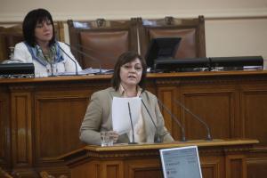 Снимка: Целта на БСП на местните избори е да увеличи на 100% броя на кметовете си