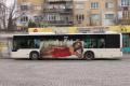 Спаси София иска спешни подобрения по автобусна линия 204