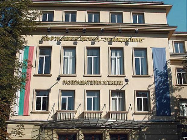 Приключиха кръстосаните проверки на ДФЗ за подадените заявления за директни плащания