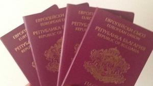 Снимка: След сигнал от ДАНС: Цацаров иска отнемане на БГ паспортите на двама чужденци