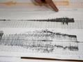 Не едно, а две земетресения е имало тази сутрин в Турция