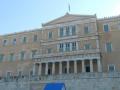 Атина сваля данъците върху доходите