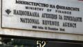 157 души погнаха НАП с колективен иск заради теча на данни