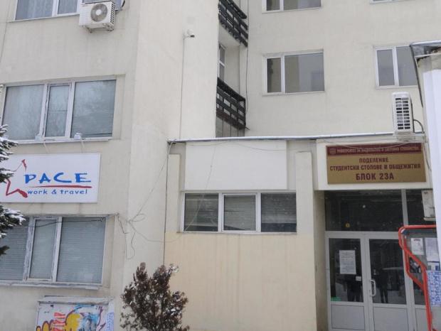 Студенти все повече предпочитат общежитие пред квартира