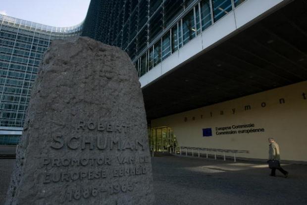 Българският еврокомисар ще отговаря за образование и култура?