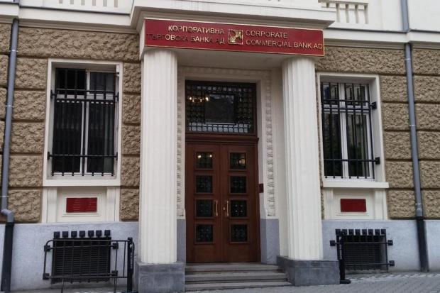 Адвокатите на подсъдимите за КТБ вече могат да разпитват ключов свидетел