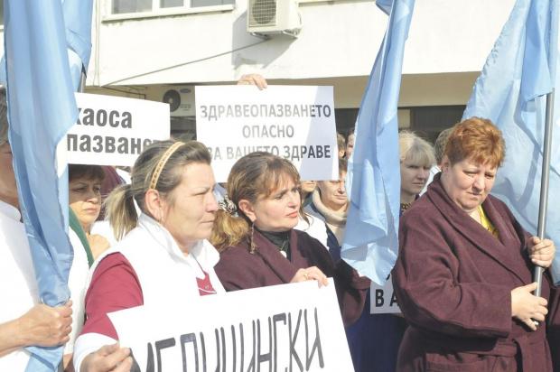 Медицински протест блокира парламента следобед