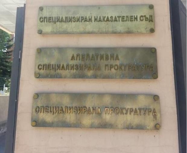 """Специализираният съд гледа делото за атентата в """"Сарафово"""""""