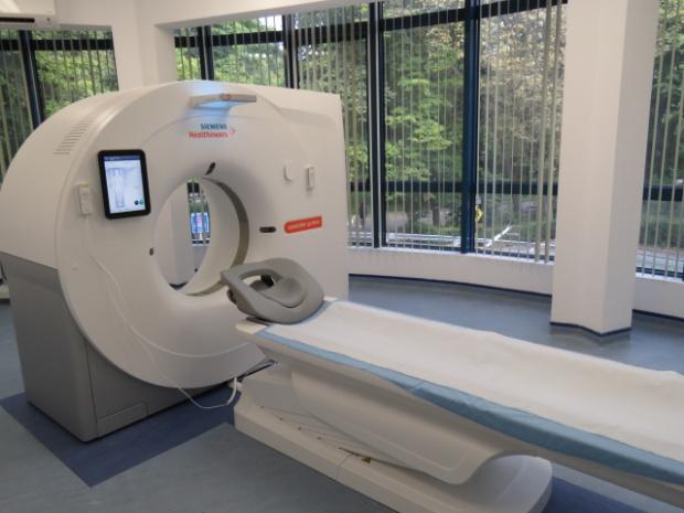 Последно поколение многослайдов мултидетекторен спирален компютърен томограф /скенер/ вече е