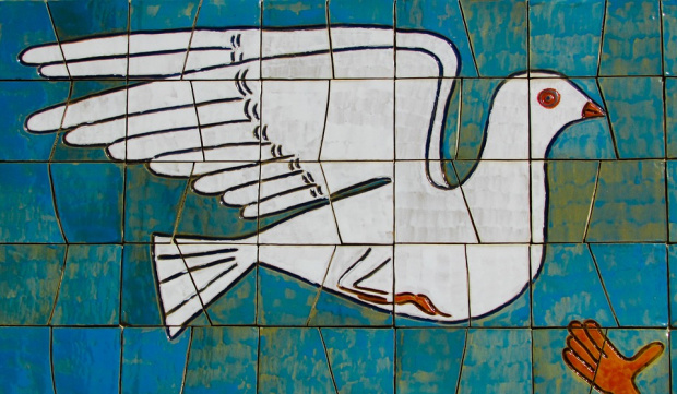 На 21-ви септември е Световният ден на мира. България също