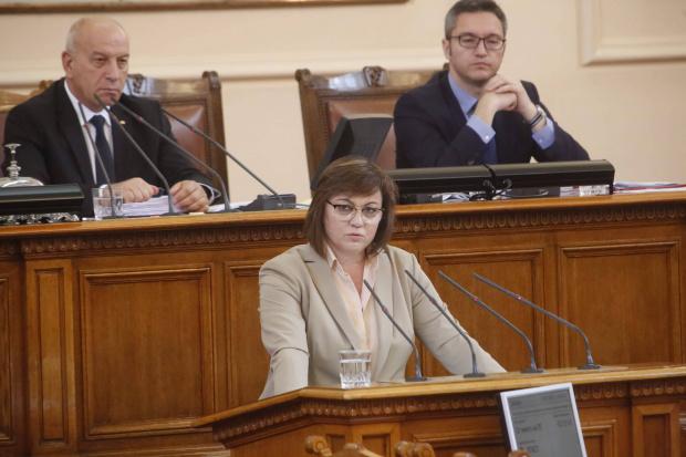 Лидерът на БСП Корнелия Нинова се обяви против предложението на