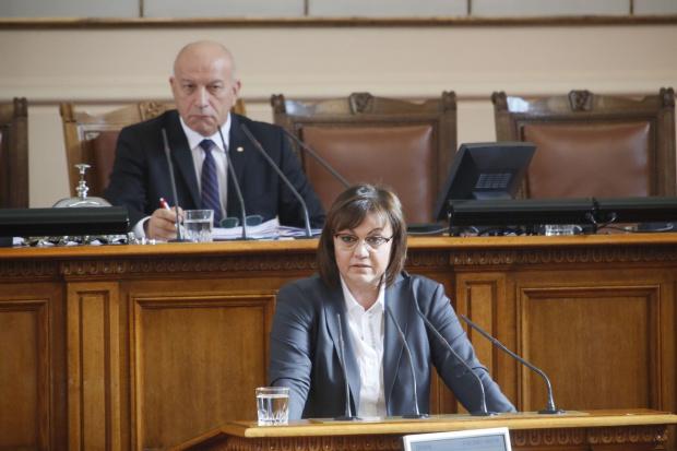 """""""Искаме 30 минути почивка и извънреден председателски съвет с участието"""