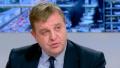 Каракачанов показа среден пръст по време на живо предаване (СНИМКА)