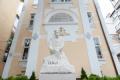 Столична община взима официално къщата на Яворов в четвъртък