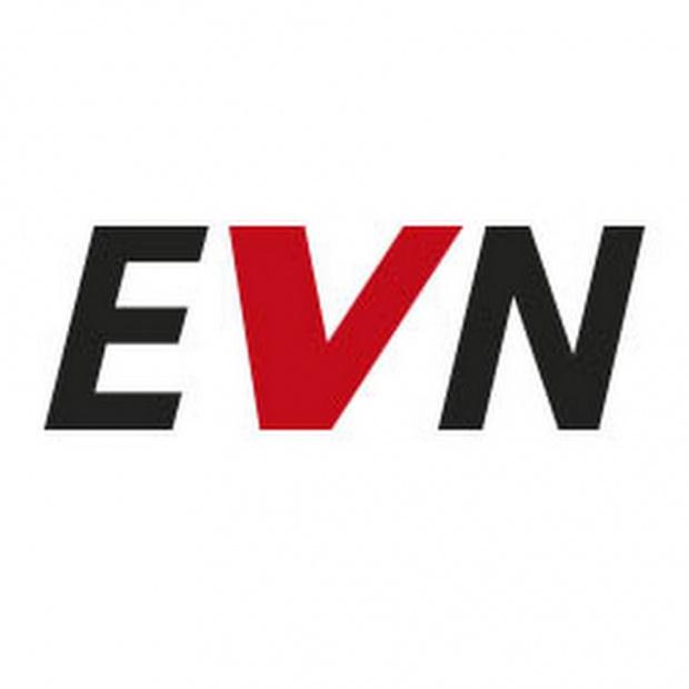 EVN Топлофикация извършва подготовка за следващия отоплителен сезон – 2019/2020