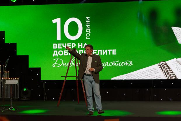 """181 940 лв. набра най-голямото благотворително събитие на фондация """"За"""
