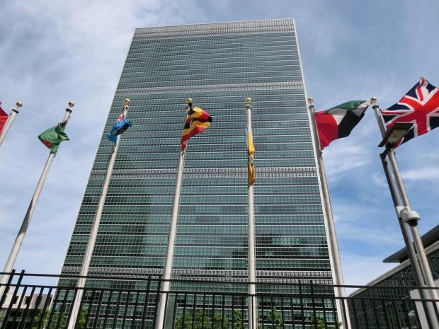 Властите в Еквадор предадоха на ООН обръщение, в което се