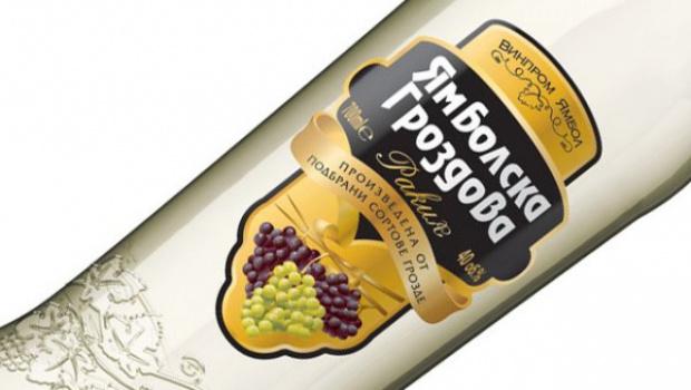 """""""Ямболска гроздова"""" става географско означение, реши Еврокомисията"""