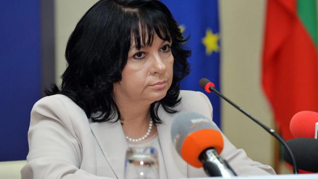 Министърката на енергетиката Теменужка Петкова и гръцкият й колега Константинос