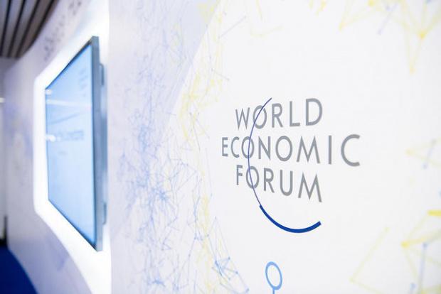 Българската икономика е на 49 място в класацията за световна