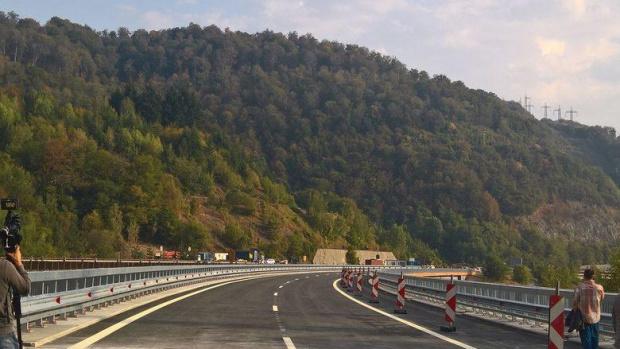Движението при км 15 на магистрала