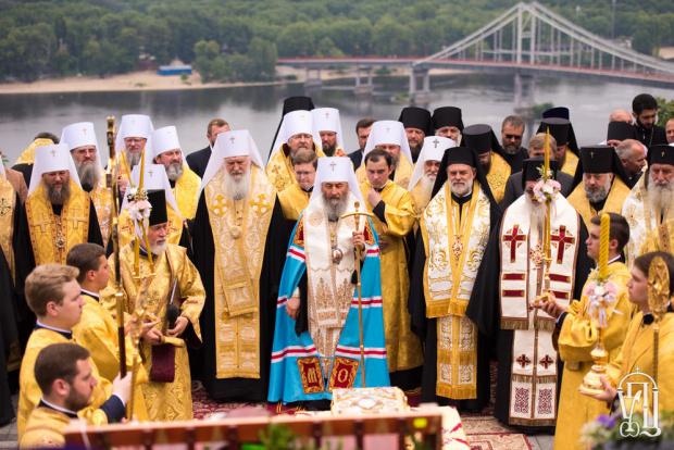 Светият синод на Гръцката православна църква /ГПЦ/ днес официално призна