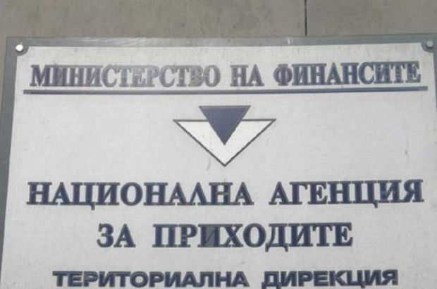 ационалната агенция за приходи продава на търг бунгала край Варна.