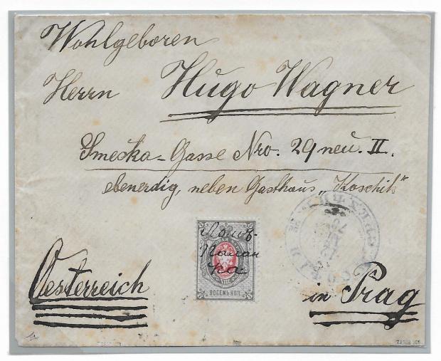 Лондонски колекционер показва най-редките и скъпи пощенски марки от България