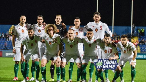 Националният отбор по футбол на България тази вечер посреща на