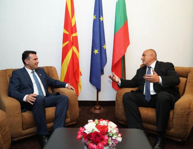 Българският премиер Бойко Борисов е посъветвал македонския си колегаЗоран Заевда