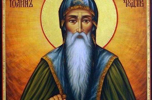 Православна църква почита паметта на всебългарския небесен покровител – преподобни
