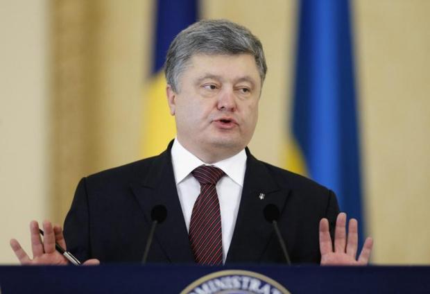 Средства, конфискувани от обкръжението на бившия украински президент Виктор Янукович,