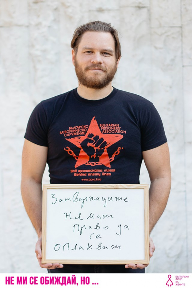 Австралиецът Джок Полфрийман се включи в инициативата във Facebook
