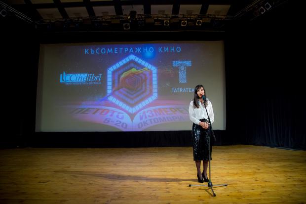 Празнична церемония по награждаване на победителите в конкурса за късометражен
