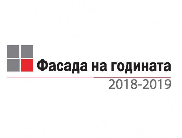 Събитието ще се проведе в Националния дворец на културата, а