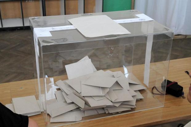 Снимка: Последни часове на предизборната кампания