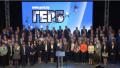 ГЕРБ обсъжда изборните резултати (ВИДЕО)