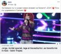 """Травестит имитира  Азис в румънските """"Капки"""" (ВИДЕО)"""