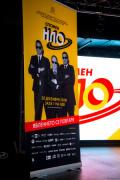 """На 20 декември ще се насладим на концерт-спектакъл """"Спомен НЛО"""" по идея на големия български  композитор Стефан Димитров!"""