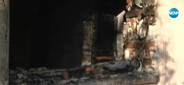 Трима души сапострадали при пожарв общежитие за социално слаби в