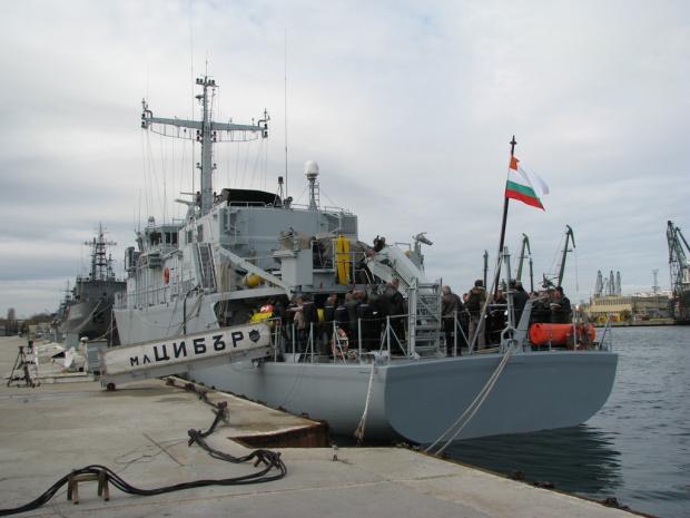 Кабинетътодобри проект на договор между правителствата на България и правителството