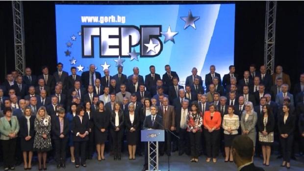 Отчет на резултатите от местните избори ще направи ГЕРБ.В националната